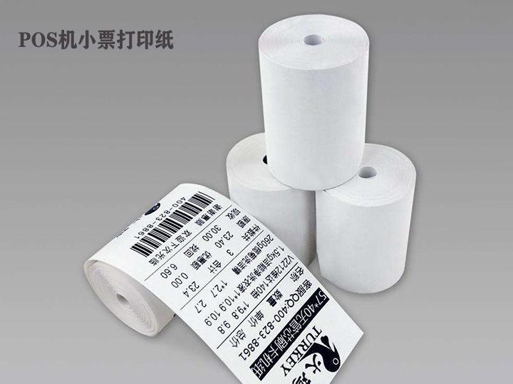 POS机热敏打印纸