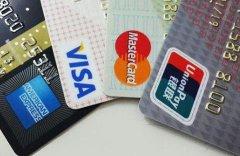 怎么办高额信用卡?这两家绝对秒批