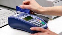 <b>银行pos机怎么办理?如何做到高效率办理?</b>