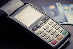 pos机刷卡手续费怎么算?可以自己选择吗?