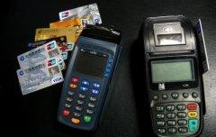 <b>信用卡pos机怎么用怎么刷卡比较好?</b>