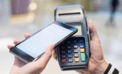 <b>刷pos机银行收费多少你知道吗?</b>