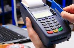 pos机刷卡的时候pos机小票要如何处理?
