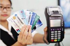 个人如何申请银联刷卡机?需要什么条件?