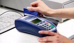 刷卡机代理商怎么赚钱?他们月入过万是真的吗