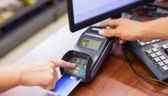 刷卡机代理分润哪怕再高,你拿不到有什么用?